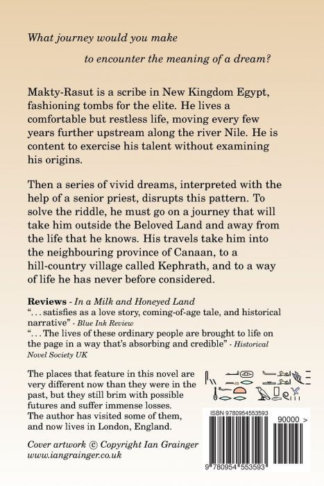 Scenes From a Life (back cover)