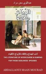Riad: The Literature of Interercourse & Dumping-For Those Godliness Spouses (cover)