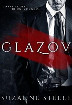 Glazov (cover)